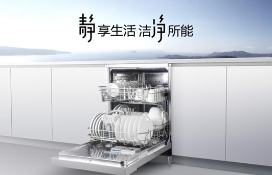 创新五大洗涤程序,满足多样的洗涤需求。其中用时最长的强力洗,能祛除顽固的重度油污,让煎炸爆炒后的油锅也能洁净如新,而用水量也仅为15L,节能的同时又方便实用。用时的最短预冲洗,仅用12分钟就将油污冲洗干净。