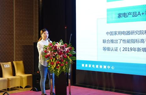 中国家用电器研究院洗涤性能试验室主任工程师秦雅伟