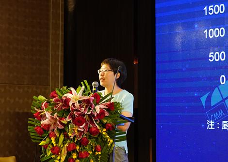 北京中怡康时代市场研究有限公司厨卫电器事业部总经理施婷