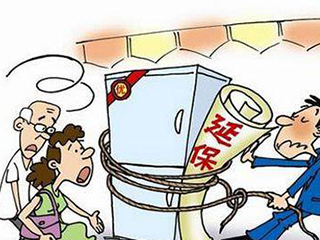 中消协公布上半年投诉情况 家电占商品投诉量第一位