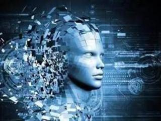 国家人工智能开放创新平台 将迎来新一轮扩围