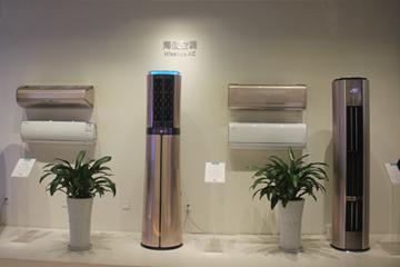 深度解剖海信空调:低调的强者 空调硬实力品牌