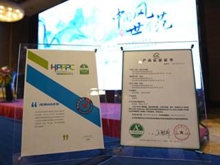 首批中式洗碗机A+认证 老板电器榜上有名