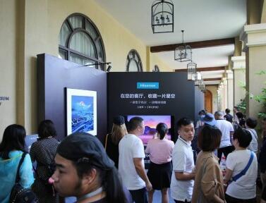 100位摄影师的选择 用海信叠屏电视看屏幕上的摄影展