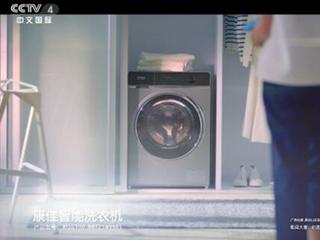 康佳冰箱洗衣机登录央视,品牌升级剑指百亿目标