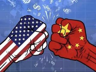 人民日报:美方突然升级贸易摩擦 只能落得这两字