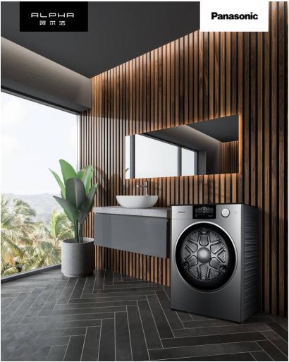 """当艺术邂逅科技 看洗衣机如何诠释""""两全其美"""""""