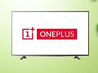 多款一加LED电视通过蓝牙5.0认证:覆盖43到75英寸