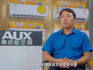 一个叫王宏强的小店主,炸了空调经销商的锅