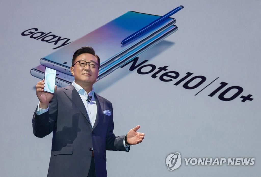 三星Galaxy Note 10发布 取消耳机插孔 触控笔可隔空控制