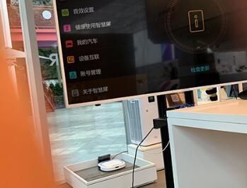 赵明重申:荣耀智慧屏没有开关机广告,以后也不会有