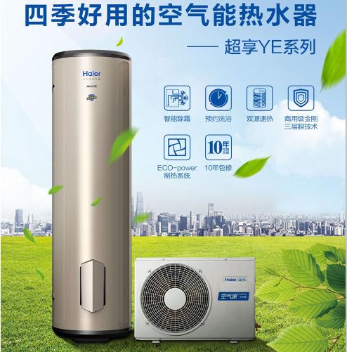 空气能热水器如何省电?温度设置有门道!