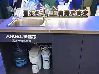 从饮水到用水,安吉尔发明厨房全能净水器新品类