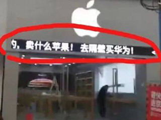 """消费者为何从""""只用苹果""""到""""支持华为""""?"""