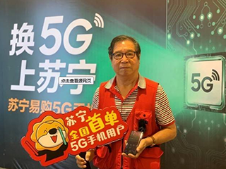 5G手机现在为什么不值得购买?