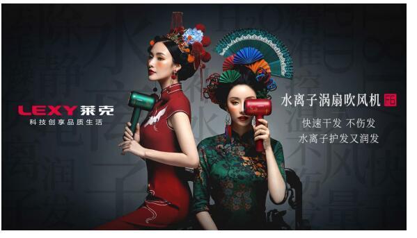 u乐平台小料丨莱克F6拯救毛躁损伤秀发,鸿蒙系统的全球首发产品荣耀智慧屏来了