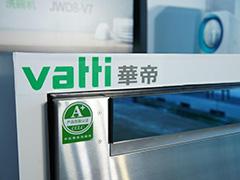 AI变频智控,智能开启华帝干态洗碗机