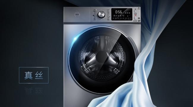 消费升级时代,用洗衣机洗涤真丝衣物靠谱吗?