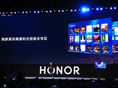 首发视频体验!荣耀智慧屏带着自家芯片系统来了