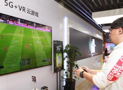 华为5G手机开售在即,苏宁818招募首批5G体验官