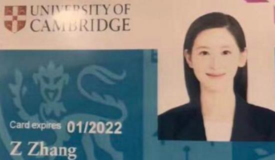 疑似章泽天赴剑桥大学读书深造