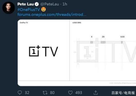 QQ截图20190815084848
