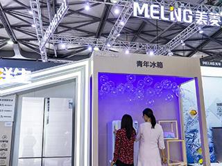 长虹美菱2019年半年报:冰箱、冰柜营收增长