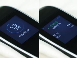 秒识面料 博世家电X-Spect智能扫描仪助你打造智洗生活