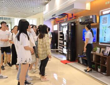 中怡康:海尔空调专做健康空气 青岛份额跃居第1