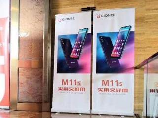 """金立手机或将""""重出江湖""""?"""