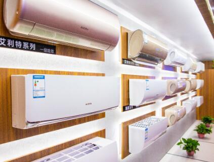澳柯玛中国区2020年空调新品全面发布