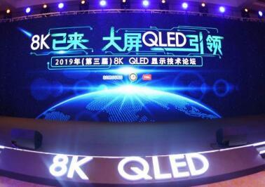 三驾马车驱动游戏产业新突破,5G+8K+QLED大屏浩荡而来