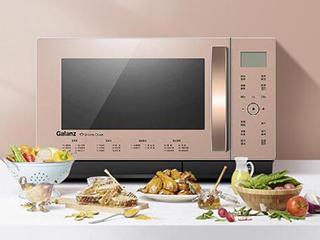 格兰仕微蒸烤一体机:让人人都能做大厨