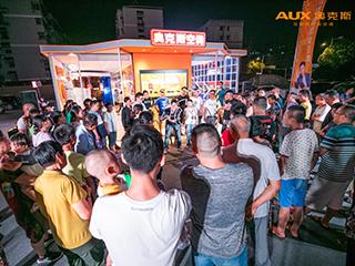 行业掀起直卖风暴,奥克斯空调南京快闪店捕获年轻的心