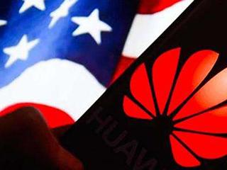 对华为禁令再延期 是美国政治对经济让步