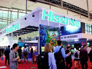 海信上榜中国对外贸易500强 蝉联青企第一
