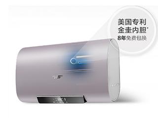 薄型速热电热水器重装升级 A.O.史密斯引领洗浴新潮流