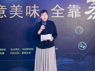 致辞:中国家用电器协会副理事长王雷