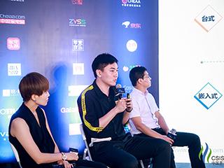 微论坛:奥维、中怡康中国蒸箱市场热点及现状