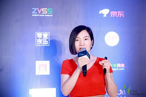 老板电器电子商务CEO陈文娟