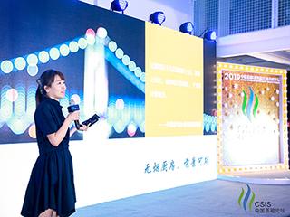 2019中国蒸箱消费普及活动2.0总结