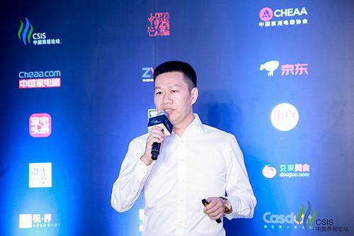 格兰仕生活电器营销本部销售总监吴毅