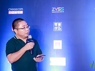 主题演讲:用户需求驱动行业创新