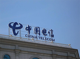 中国电信试水直采 对5G产业链意味着什么