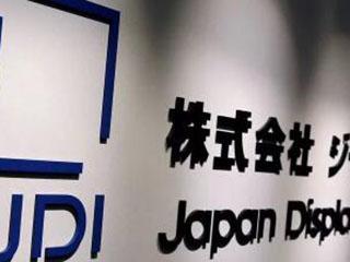 日本显示器今年秋季将获得500亿日元救助资金