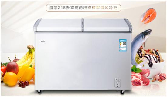 辅助功能很强大,专业功能也不差。-150℃—18℃宽温域。一个冰柜两个温区,所需随心而冻。3D逆循环速冷技术,自上而下反复循环,冻得更快更透,锁住营养不流失;采用一线品牌压缩机,不仅仅制冷能力强,还超级节能;6.5KG物品完全冷冻仅需12小时,大于国标冷动力;33小时断电保护,拒绝化货冻货。一台靠得住的冷柜,必然值得信赖。