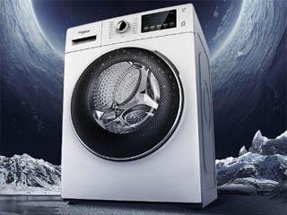 """惠而浦变频滚筒洗衣机洗烘一体 给你""""净""""彩时刻"""
