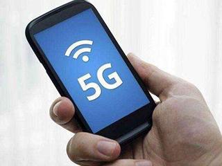 调查显示中国5G手机价格全球最低 竟不到韩国的一半