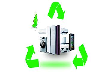 家电回收能否迎来新局面?