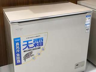风冷无霜+ 内嵌触控设计,澳柯玛冷柜再推新品